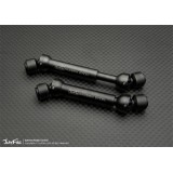 Hardened Carbon Steel Universal Shafts (2) for Axial SCX10 J90025